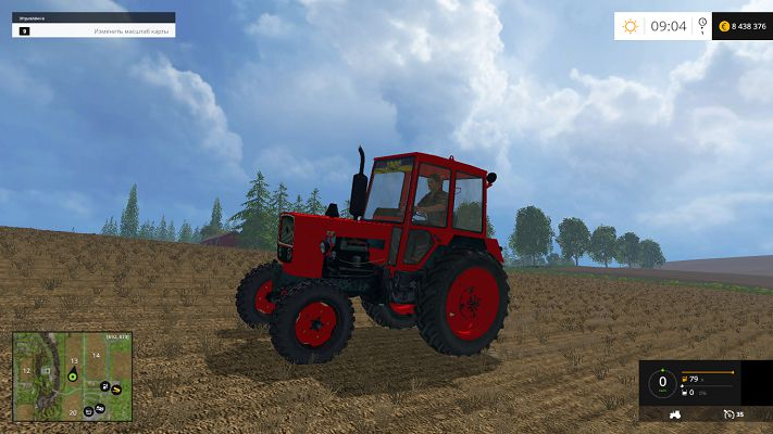 Трактор ЮМЗ-6КЛ для Farming Simulator 2015