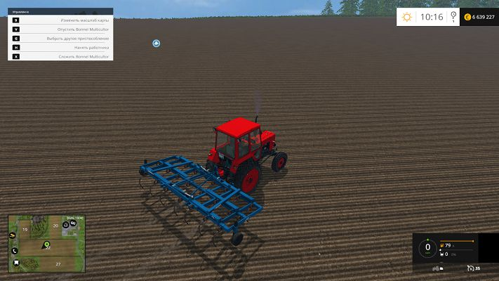 Культиватор Bonnel Multicultor для Farming Simulator 2015