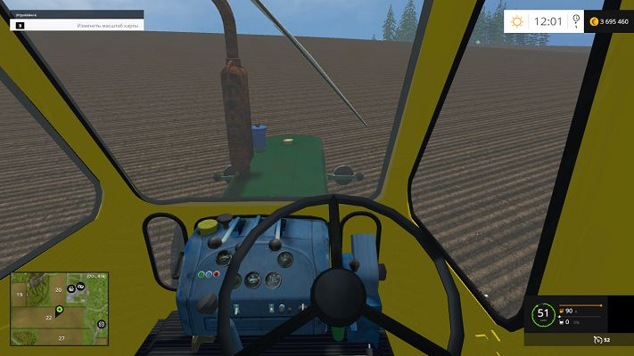Мод трактора ЮМЗ-6Л для Farming Simulator 2015