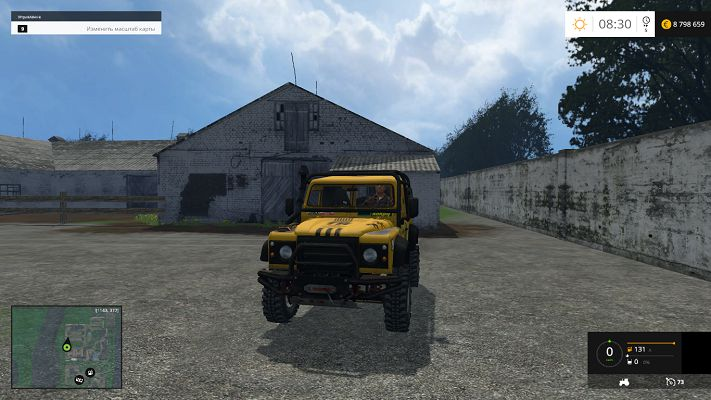Мод автомобиля Land Rover Defender Dakar для FS15