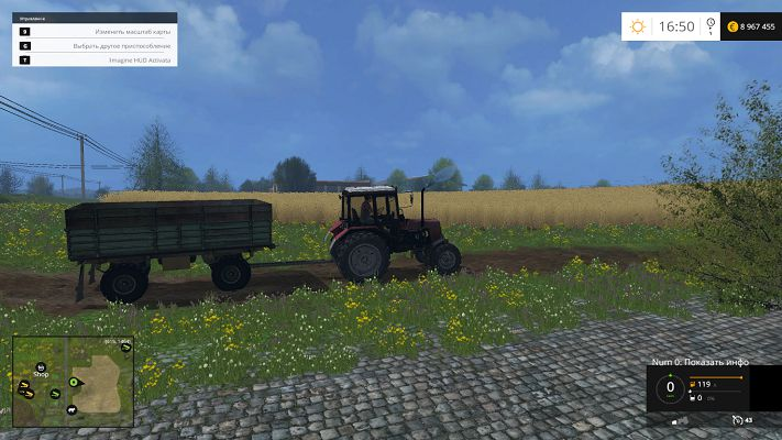 Прицеп «Remorca RM-2 STRAW» для Farming Simulator 2015