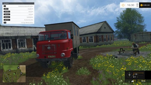 IFA 50 WITH PAUSE WAGEN для Farming Simulator 2015