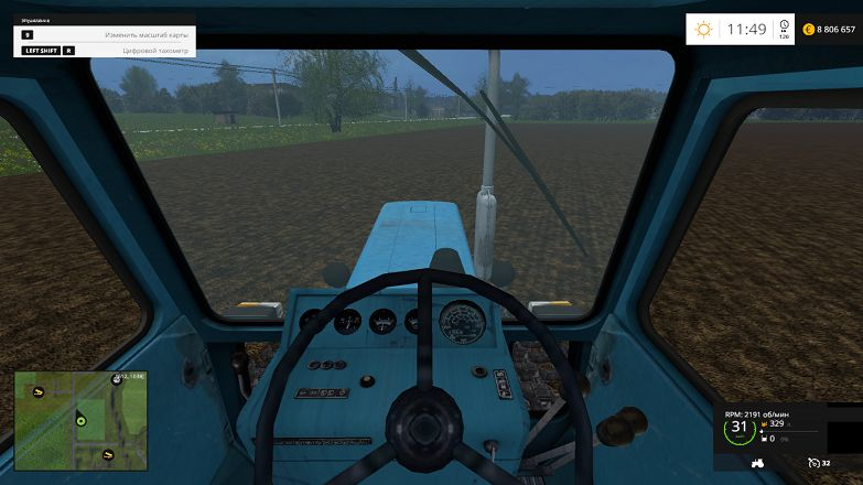 Мод трактора МТЗ-82 на гусеницах для Farming Simulator 2015