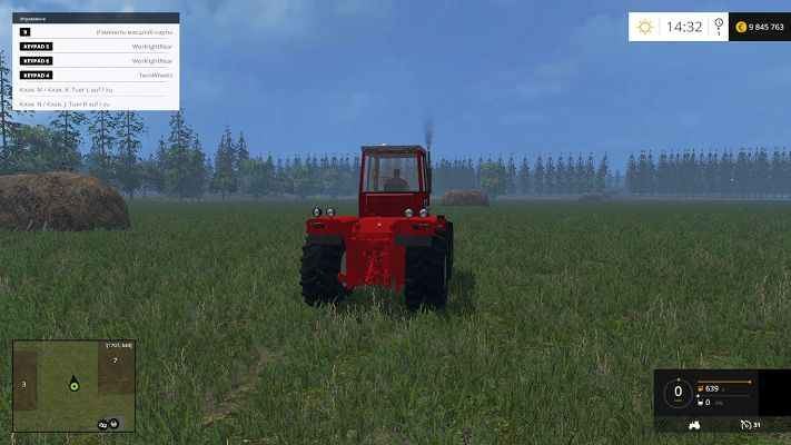 Трактор «IMT-5270» для Farming Simulator 2015