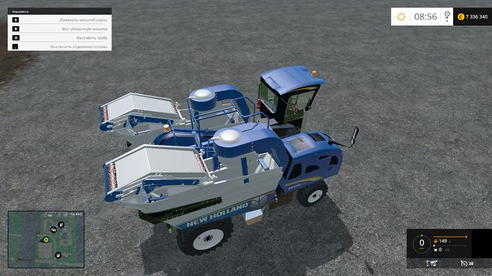 Мод комбайна NEW HOLLAND 9060L для Farming Simulator 2015