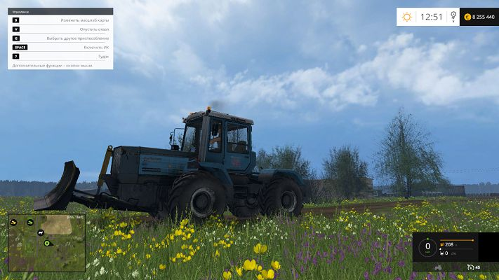 Трактор ХтЗ Т-150 09 25 v 3.0 для Farming Simulator 2015