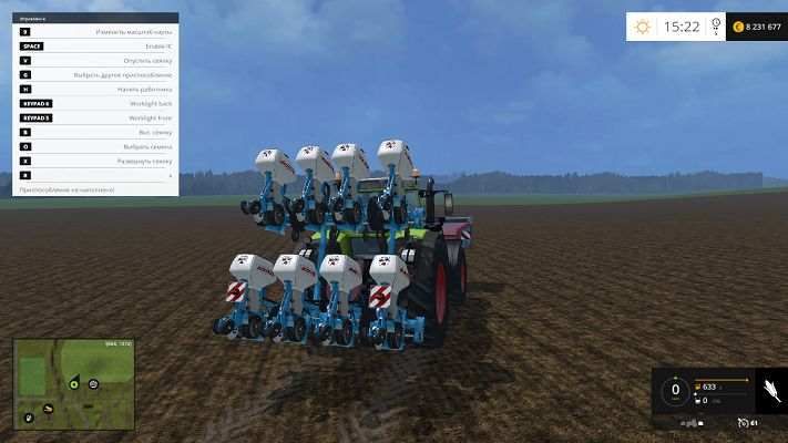 Пак Monosem pack v 1.0 для Farming Simulator 2015