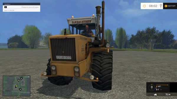 Мод Raba Steiger 250 v 4.0 для Farming Simulator 2015