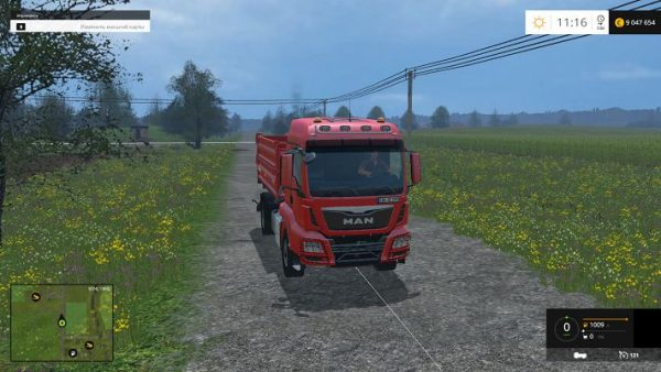 Мод MAN TGS 18.360 Tipper & Trailer v 2.2 для Farming Simulator 2015