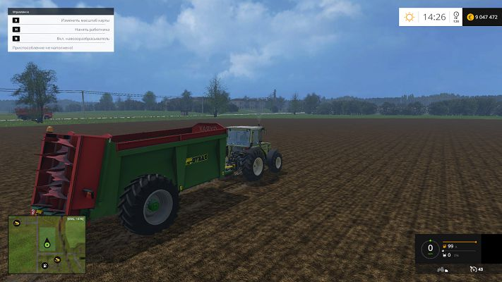 Мод Gyrax EBMX 155 1.1 Wiht WheelShader для Farming Simulator 2015