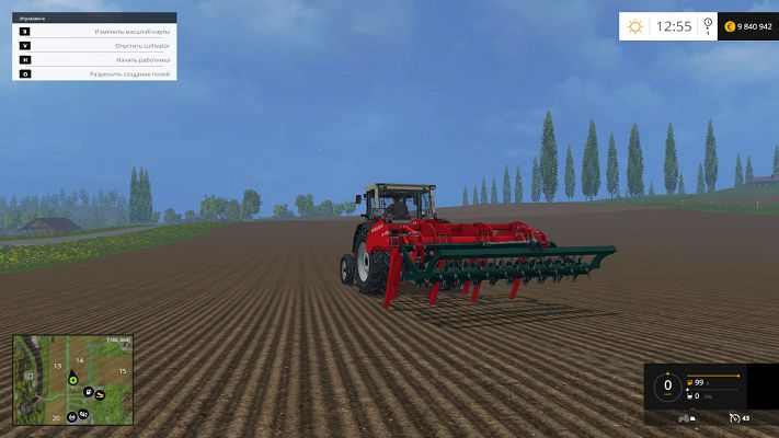 Мод Vogel & Noot TerraDigXS v 1.0 для Farming Simulator 2015