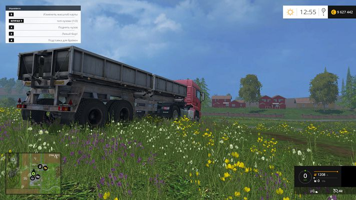 Мод ММЗ полуприцеп v 1.0 для Farming Simulator 2015