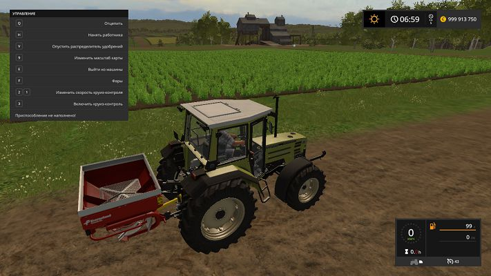 Мод Horsch Panther HT 2800 v 1.1.0.0 для Farming Simulator 2017