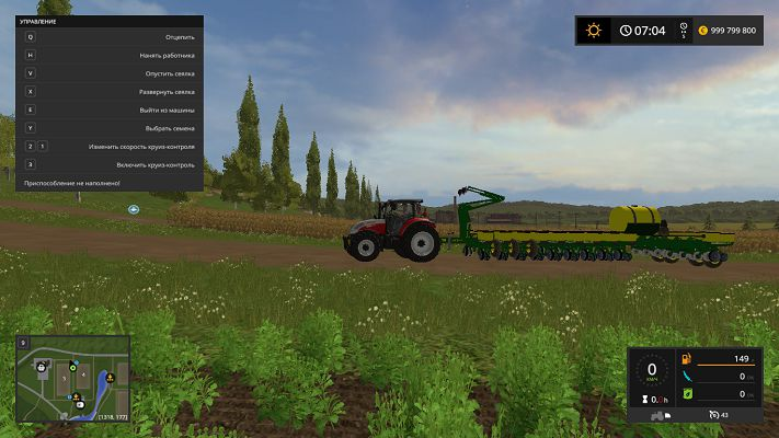Мод John Deere 7200 24 Row Planter v 1.1.1 для Farming Simulator 2017