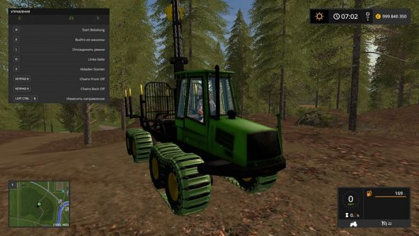 Мод FS1485 Forwarder with Autoload v 1.0 для Farming Simulator 2017