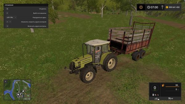 Мод ПРТ 10 v 1.0 для Farming Simulator 2017