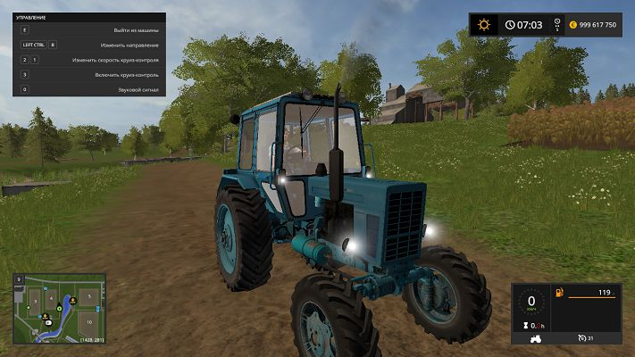 Мод МТЗ 82 УК v 3.0 для Farming Simulator 2017