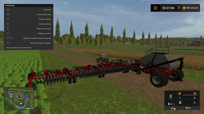 Мод CaseIH Cart Air Seeder 32m v 2.0 для Farming Simulator 2017