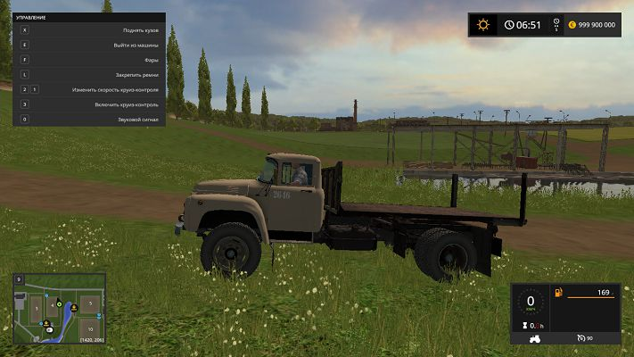 Мод Зил 130 v 1.0 для Farming Simulator 2017