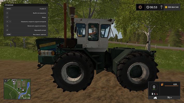 Мод Raba steiger 320 v 1.0 для Farming Simulator 2017