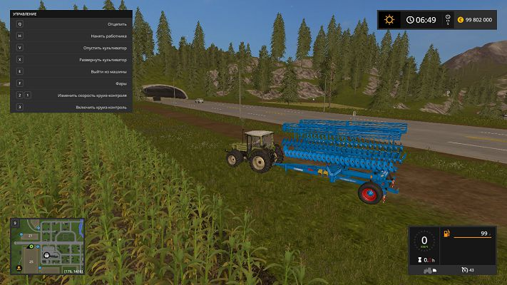 Мод Lemken Gigant 10 v 1.1.0.0 для Farming Simulator 2017