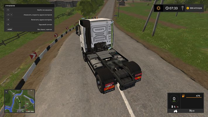 Мод Volvo FH4 540 Agrar v 1.1 для Farming Simulator 2017