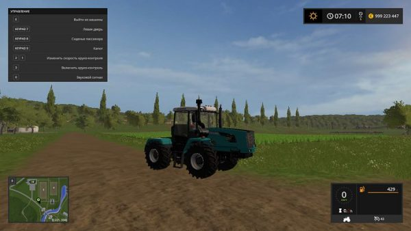 Мод ХТЗ 244К v 1.0 для Farming Simulator 2017