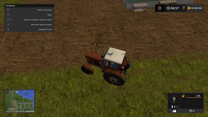 Мод трактора МТЗ 52 v 1.0 для Farming Simulator 2017