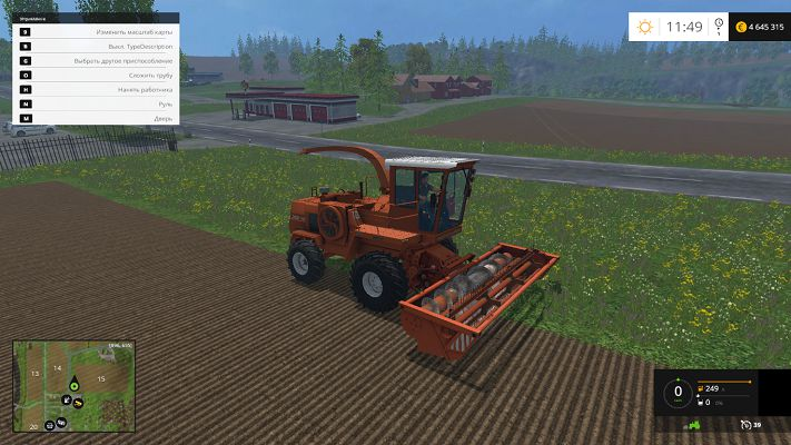 Мод комбайна Дон 680 для Farming Simulator 2015