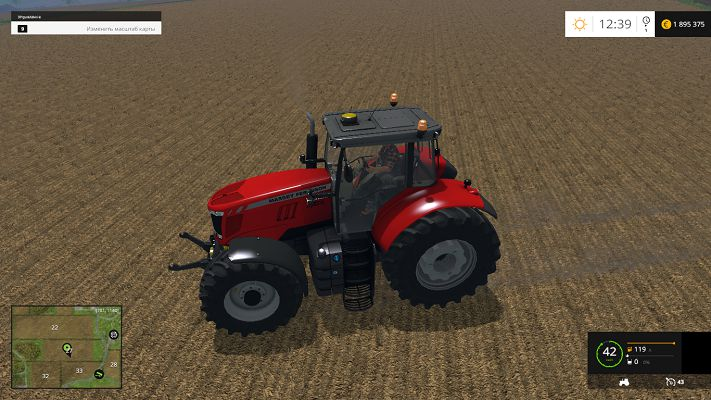 Мод трактора Massey Ferguson 7622 для Farming Simulator 2015