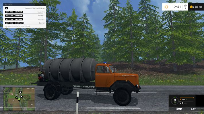 Мод автомобиля Magirus TLF для Farming Simulator 2015