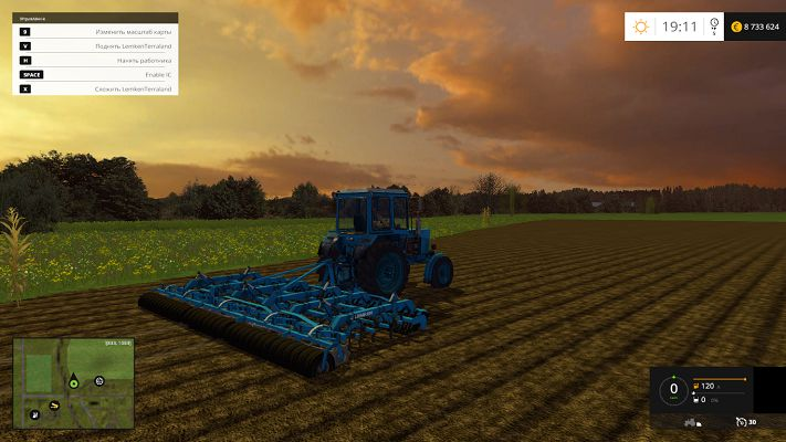 Культиватор Lemken Terraland для Farming Simulator 2015