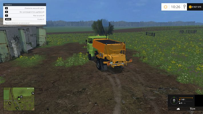 Мод грузовика IFA W50 Duenger для Farming Simulator 2015