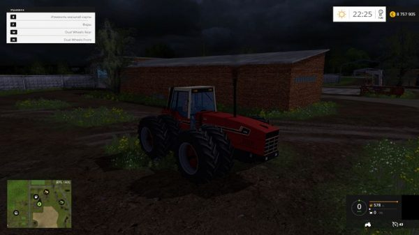Трактор «International Harvester 3588» для FS15