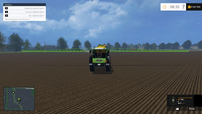Мод Lizard Self Propelled Sprayer для Farming Simulator 2015
