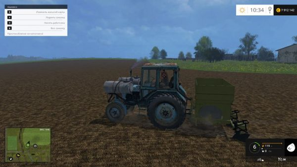 "Мод сеялки для картошки ""Potato Leger» для FS15"