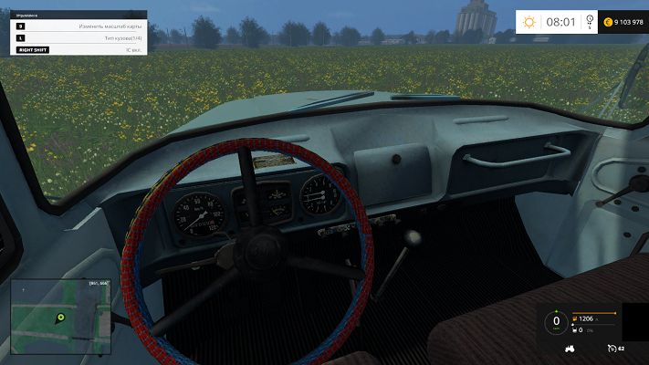Мод Зил 130 v 1.0 для Farming Simulator 2015