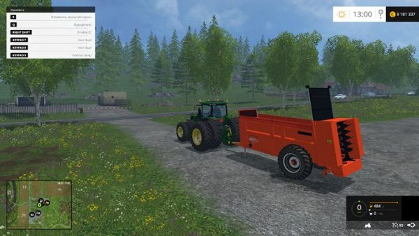 Мод Epandeur Orange verticaux v 1.0 для Farming Simulator 2015