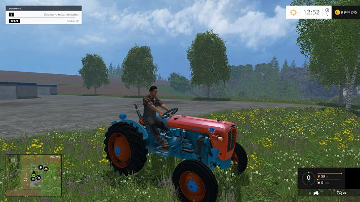 Мод Lamborghini 1R v 1.0 для Farming Simulator 2015