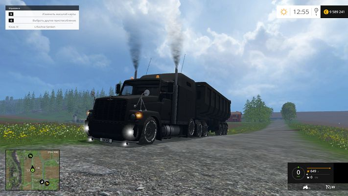 Мод ГАЗ Titan Black v 4.5 для Farming Simulator 2015