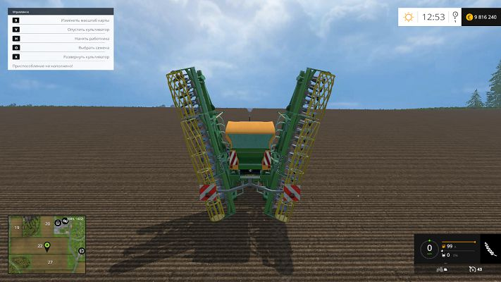 Мод Zunhammer - 8м v 1.0 для Farming Simulator 2015