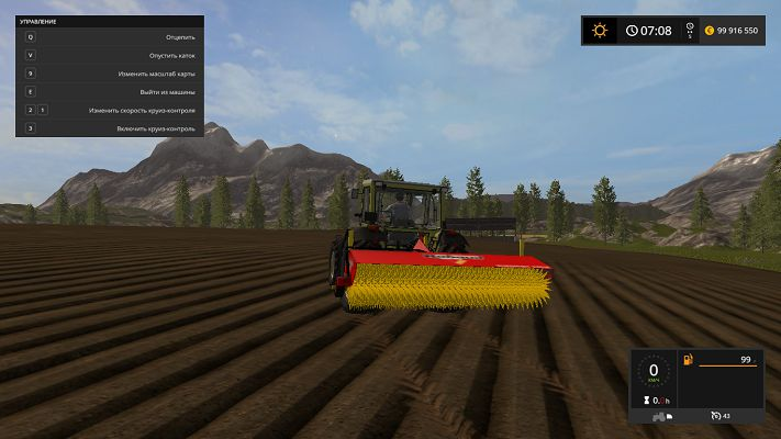 Мод Sweeper Rabaud SUPERNET 2200A v 1.0 для Farming Simulator 2017