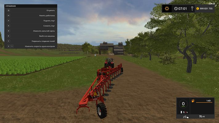 Мод Salford 8312 Plus v 1.1 для Farming Simulator 2017