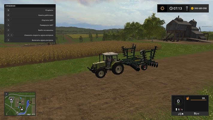Мод БДТ 7 v 1.0 для Farming Simulator 2017