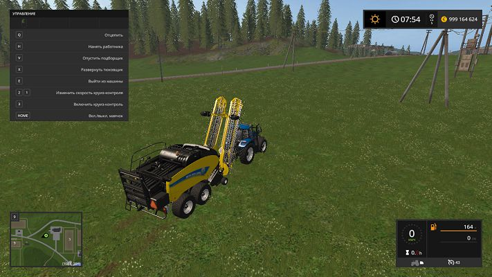Мод NH BB1290 + Nadal R90 v 1.0 для Farming Simulator 2017