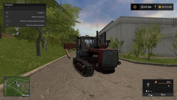 Мод Т 150 09 v 1.5 для Farming Simulator 2017