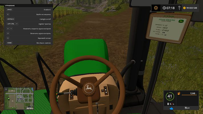 Мод John Deere 9630T v 1.0 для Farming Simulator 2017