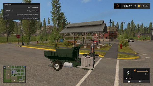 Мод SF Kipper v 1.0 для Farming Simulator 2017