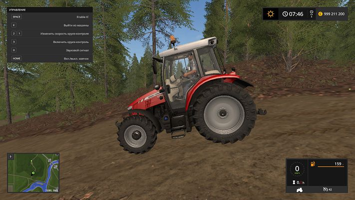 Мод Massey Ferguson 5600 with frontloader v 1.0 для FS17
