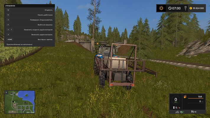 Мод ОП 2000 v 1.0.0.1 для Farming Simulator 2017